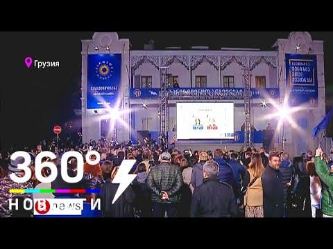 """У Грузии нет президента"": тысячи человек протестуют на улицах Тбилиси - ANews"