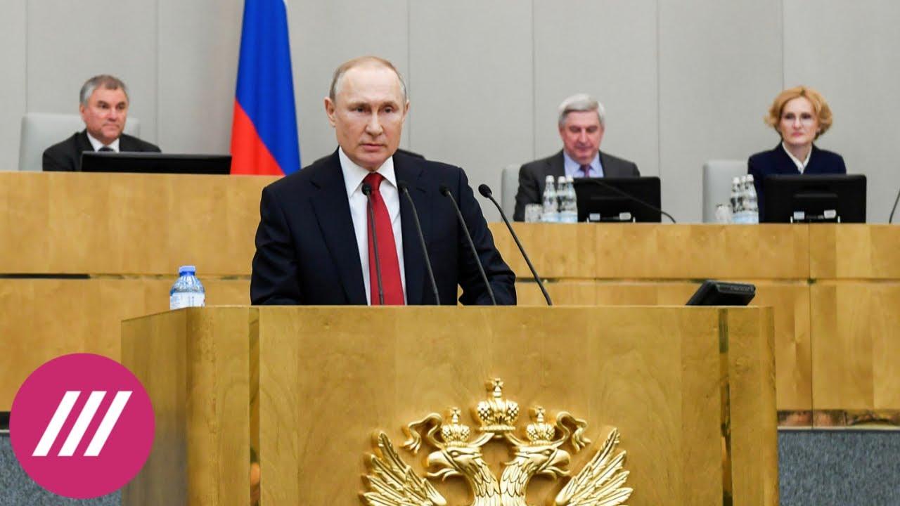 «Вызывают дух Путина»: Глеб Павловский о том, зачем Дума приняла новый пакет репрессивных законов