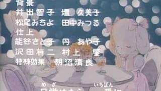 メイプルタウン物語 パームタウン編 ED
