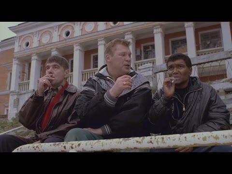 Фильм Бабло смотреть онлайн - Filmix