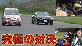 【アジア王者×ボロ車】vs【素人×BMW】ガチンコレースバトル!!!