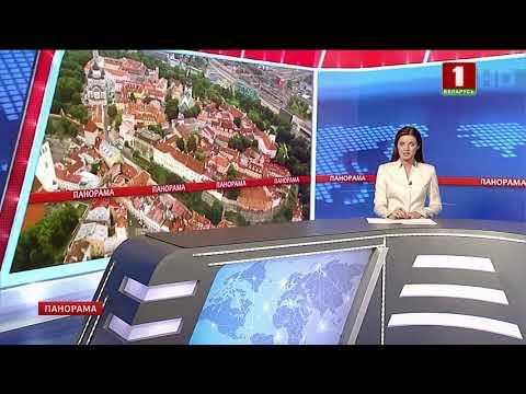 Минск и Таллин связал прямой рейс авиакомпании