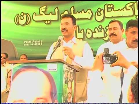 CH Rukhsar Ahmed Gujjar King of Khari Mirpur Azad Kashmir PML N