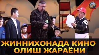 Obid Asomov - Jinnixonada kino olish jarayoni
