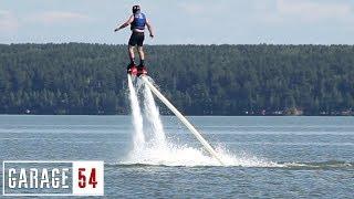 ЛЕТАЮ на РЕАКТИВНОЙ СИЛЕ ВОДЫ / FlyBoard