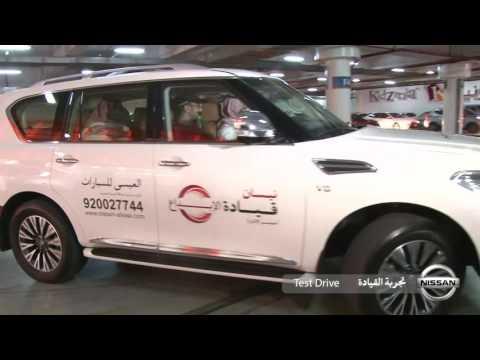 Alissa Auto - Activation in Mall of Arabia – Jeddah City