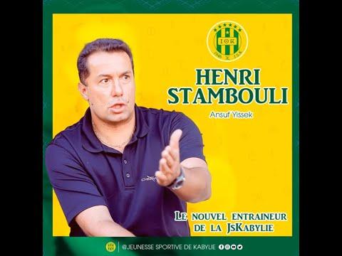 📌 Les premières impressions du nouveau coach de la JsKabylie, Henri Stambouli
