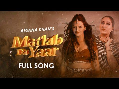 MATLAB DA YAAR : Afsana Khan |Poonam Sood | Birgi Veerz | Ucha Pind | New Punjabi Song 2021 ND Music