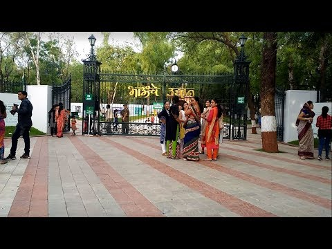 Bhaunche Udyan  | भाऊंचे उद्यान | Jalgaon | Sunday Trip | Bhaunche Garden