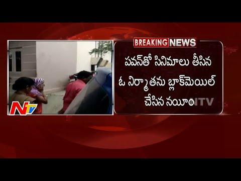 Gangster Naeem Effect to Pawan Kalyan's Producer | Breaking News | NTV