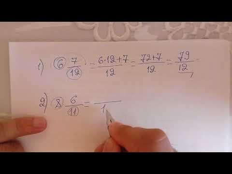 ГКПС(Математика 5 класс).Перевод смешанного числа в неправильную дробь