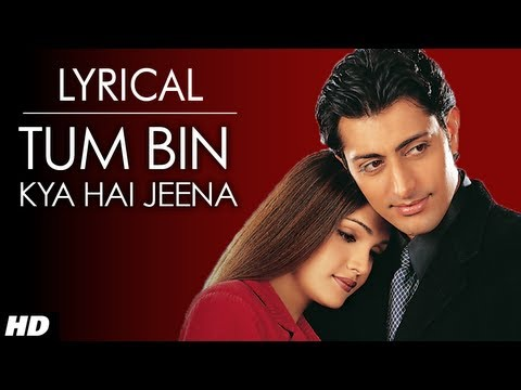 Tum Bin Jiya Jaye Kaise Full Song with Lyrics | Tum Bin | Priyanshu, Sandali, Rakesh