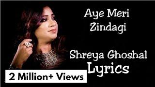 Aye Meri Zindagi | ए मेरी जिंदगी | Saaya | Shreya Ghoshal | Hindi Lyrics Video | AVS