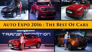 The Auto Expo Show 2016 | The Best Of Cars | Motown India