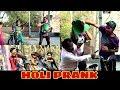 Funny Holi Prank 2019 - Height Of Bakchodi