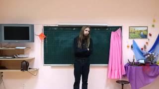 Мировосприятие Славян. Урок 10