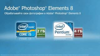 2nd Gen Core i5 - Photoshop Elements 8 - RUSSIAN.wmv