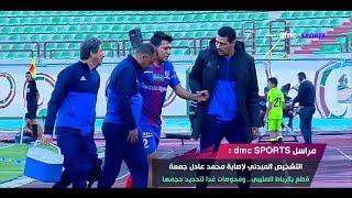 المقصورة - التشخيص المبدئى لإصابة محمد عادل جمعة لاعب بتروجيت
