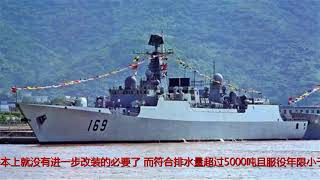 中国大批驱逐舰升级改装,两艘艘052驱逐舰可能直接退役!