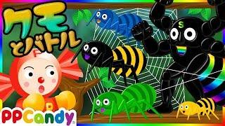 巨大クモ怪人とバトル!〜お化け蜘蛛の巣の森につれてかれた友達を救出〜