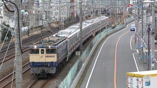 【甲種輸送】 EF65 2092牽引、東武70000系7両 2019.1.6