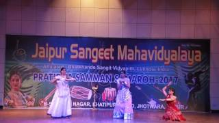 Tarana Performed by Student of Jaipur Sangeet Mahavidyalaya