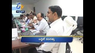 Andhra Pradesh | 17th February 2018 | Ghantaravam 6 AM News Headlines