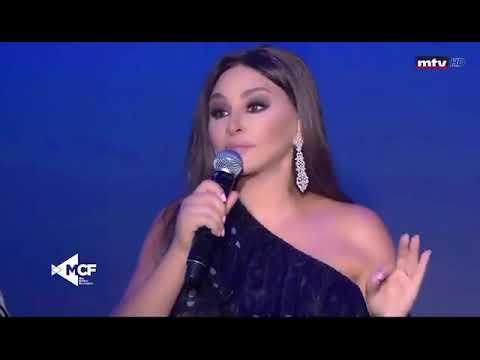 """#اليسا تنفعل على الهواء مباشرة: """"ما بدّي وقّف إلبس decolte لأنّو في حزب عم يحكمنا"""" #elissamtv"""