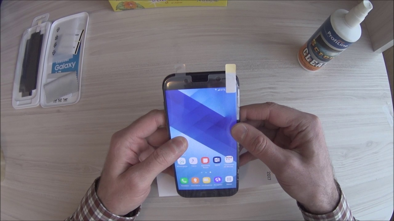 c5676dab1723 Клеим оригинальную плёнку на Samsung Galaxy A7 (2017) - YouTube