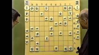 (将棋)福崎 文吾vs羽生 善治 1988年 #3 thumbnail