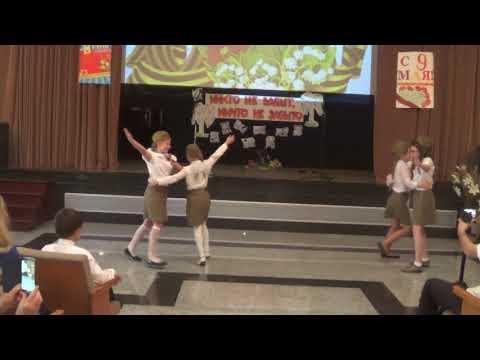 танец под песню КАТЮША