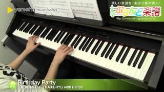 使用した楽譜はコチラ http://www.print-gakufu.com/score/detail/79566...