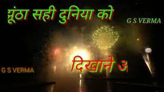 Pyar jhuta sahi duniya ko dikhane aja  sad song WhatsApp status ringtone love song