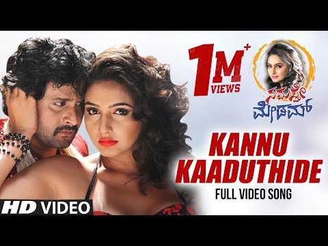 Namaste Madam || Kannu Kaaduthide || Latest Kannada || [HD]
