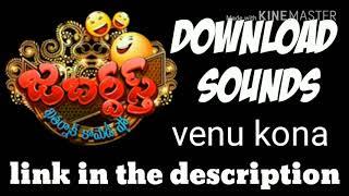 Jabardasth sounds telugu || jabardasth background music