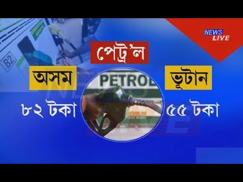 EXCLUSIVE: Get petrol @ only Rs 55/litre! Where & how?