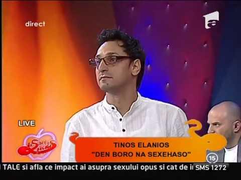 TINOS ELANIOS EMISIUNEA KAPATOS
