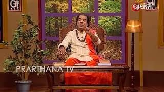 Sadhu Bani Ep 213 7 Jan 2018 | ଆପଣ କେଉଁ ପ୍ରକାର ଭକ୍ତ? | What Kind of Bhakt Are You?