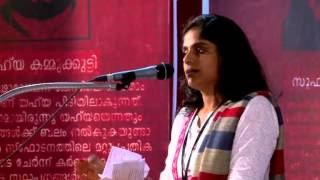 SOLIDARITY PEOPLE'S TRIBUNAL ON DRACONIAN LAW CASES ; M Jisha's speech