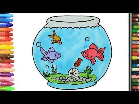 الرسم والتلوين للأطفال   كيفية رسم حوض سمك   الرسم للأطفال   الأطفال ألوان الفيديو