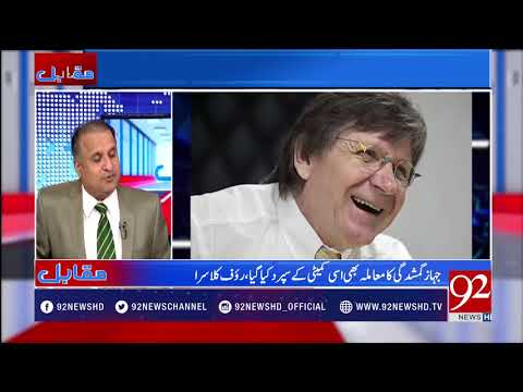 Muqabil - 11 October 2017 - 92NewsHDPlus