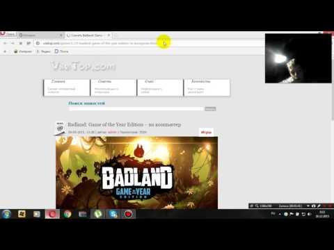 Где скачать игру Badland на PC