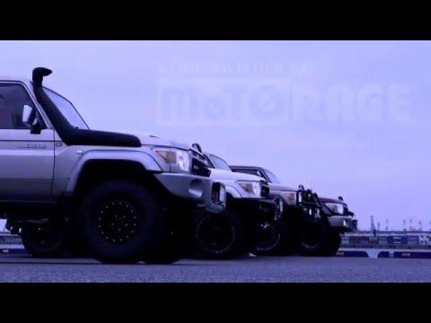 ランドクルーザー70 新製品紹介 第二弾
