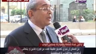 بالفيديو.. نائب: أغلب النواب يرفضون سحب الثقة من الحكومة