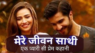 Husband Wife emotional love story | Heart Touching Love Story | Life Shayari Creations