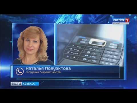 Синоптики рассказали о погоде в Кузбассе на ближайшую неделю