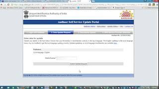 Update Mobile Number in Aadhar Card (HINDI) very easy