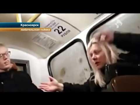 Пьяная дама устроила дебош в автобусе в Красноярске