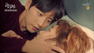 Video Best Korean Drama Kisses 2016 compilation download MP3, 3GP, MP4, WEBM, AVI, FLV April 2018