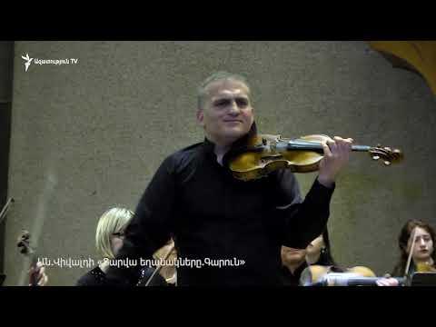 Իտալական ռիթմեր՝ ջութակահար Նիկոլայ Մադոյանի կատարմամբ Ազատության համերգասրահ